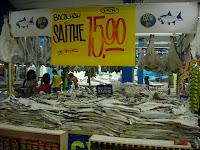 塩ダラ売り場