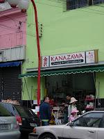 lojaKanazawa