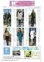 fashionSnap3