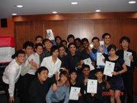 World Maths Day 2008 !!