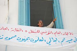 صور من اضراب الكرامة 5 اكتوبر2009