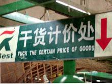 Los Chinos son chistosos