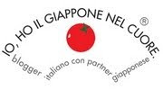 Io, ho il Giappone nel cuore - Blogger italiano con partner giapponese.