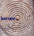 Музеј српских ренесансних духова