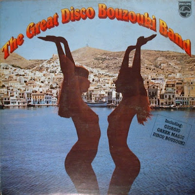THE GREAT DISCO BOUZOUKI BAND – (1978) THE GREAT DISCO BOUZOUKI BAND