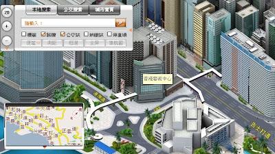 香港3D地圖