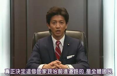 朝倉總理對全民演說