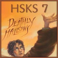 HSKS7 Portkey