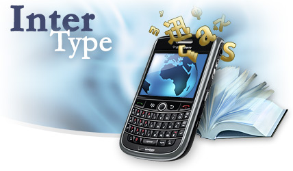 InterType for BlackBerry Now Available
