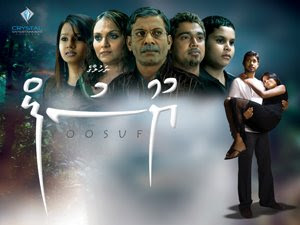 Maldives Film Industry – Somet…