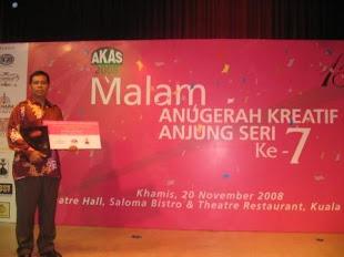 AKAS 2008