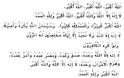 maksud takbir allah maha besar tiada tuhan melainkan allah kami tidak ...