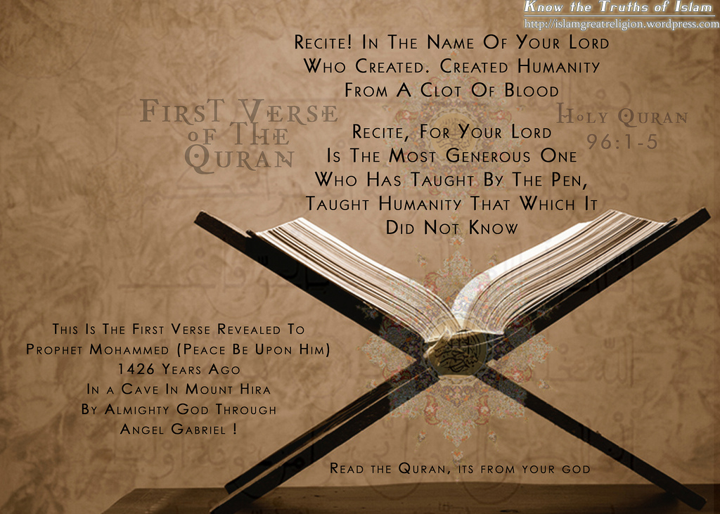 wallpaper quran. Read The Quran Its From Allah