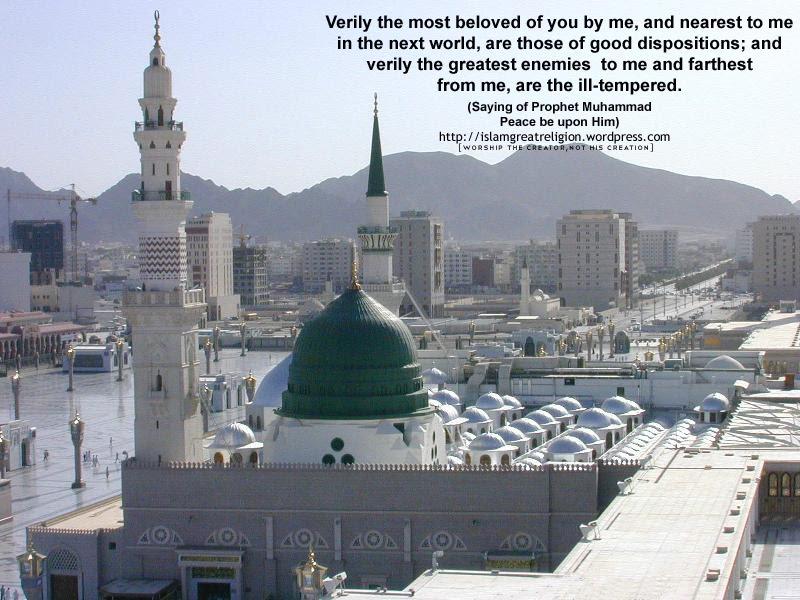 muslim wallpapers. Islamic Wallpapers: June 2010