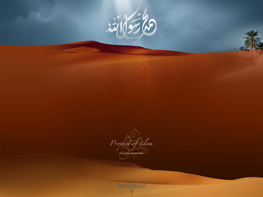 http://1.bp.blogspot.com/_izCfbPSZLPs/TUPFWqD9WtI/AAAAAAAACms/KLjPUrSgKQg/s1600/Prophet-of-Islam-Wallpaper-765749.jpg