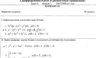Репетиторы ВШЭ по математике - Частные уроки - решение задач - скайп - Москва