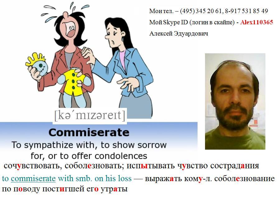 Где изучать английский язык в москве