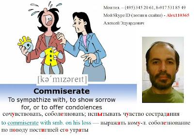 Курсы английского языка онлайн, изучение английского по Skype - с репетитором через скайп