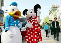 Not Minnie and Donald