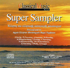 CLASSICAL MUSIC REVIEW no.6