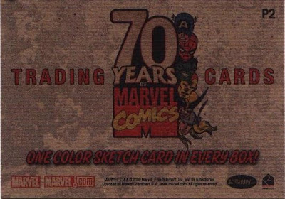back of 70 Years of Marvel Comics Trading Cards P2
