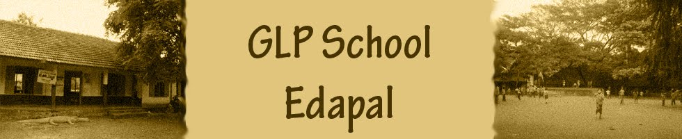 glps edapal