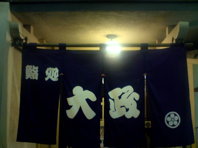 [bm-image-756209.jpe]