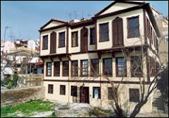 ελληνικο λογοτεχνικο και ιστορικο αρχειο(Ε.Λ.Ι.Α)οδος θεοφιλου ανω πολη