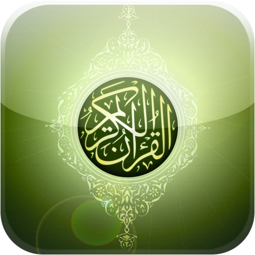 quran application