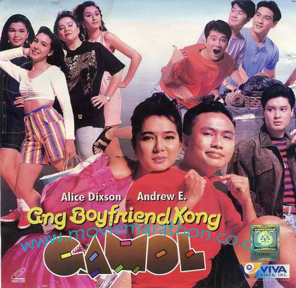 watch filipino bold movies pinoy tagalog Ang Boyfriend kong Gamol