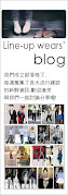 Line-up線上衣飾 ■從韓國收集最in的流行單品,100%韓國空運, 與韓國同步販售,流行零時差
