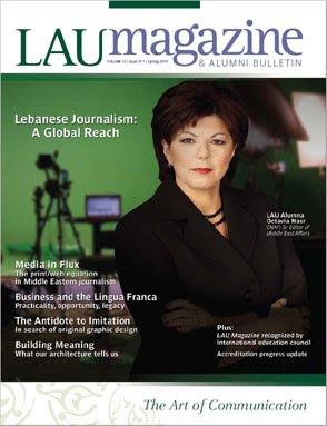 LEBANESE AMERICAN UNIVERSITY RANKING IN THE WORLD