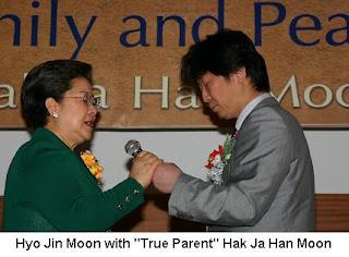 hyo jin moon