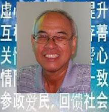 李结雄荣誉讲师