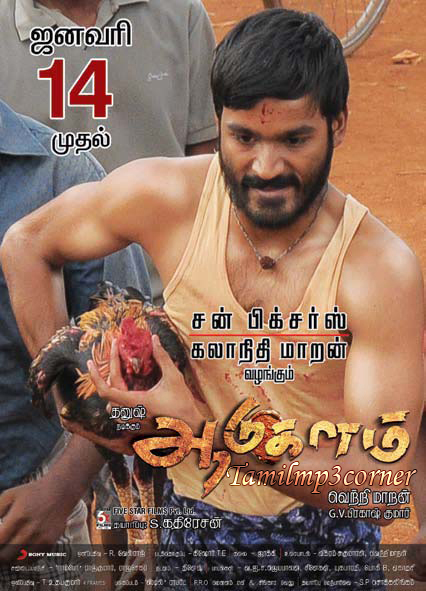 aadukalam full movie tamil 1080p movie