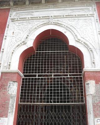 northbrok, hall, farashganj, lalkuthi, dhaka