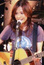 YUI guitar