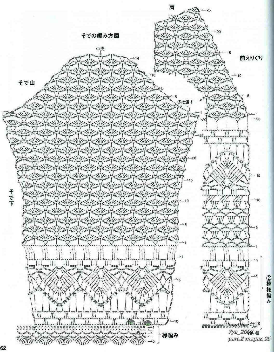 Узоры для вязания рукавов крючком 212