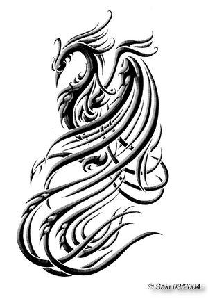 phoenix tattoo pictures phoenix tattoo pictures ideas