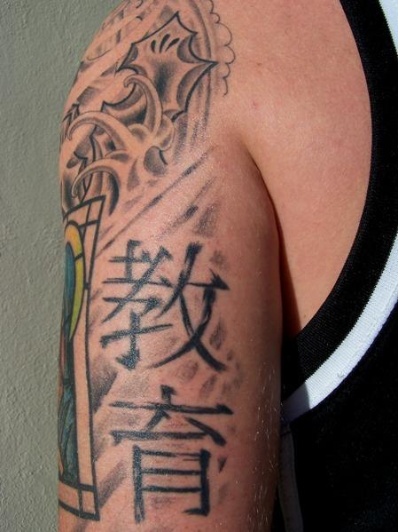 kanji tattoo designs. kanji tattoo design.