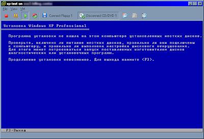 Windows 7 не видит жесткий диск