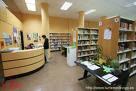 Biblioteca en ciernes