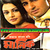 Manik (2005)bengali movie mp3 song download