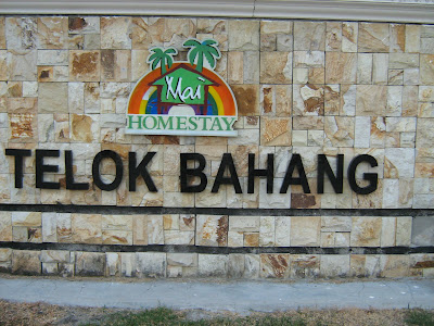 Teluk Bahang Homestay Package