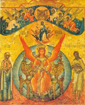 sinner: Icon of Sophia, the Wisdom of God: molonlabe70.blogspot.com/2008/08/icon-of-sophia-wisdom-of-god.html
