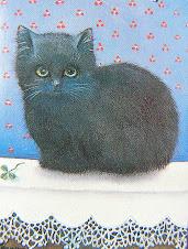 ***** I love cats! *****