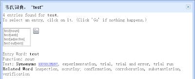 test在Merriam-Webster(韦氏词典)的辞典工具中的查询结果