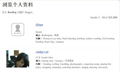 标记了Reading Label(标签)的同样拥有这个兴趣的其它Blogger用户