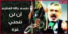 لن تركع أمة قائدها محمد صلى الله عليه وسلم