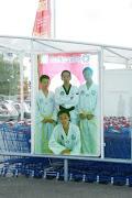 Team TaeKwonDo